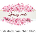 Spring sale background with pink cherry branch 76483045