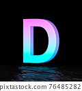 Cyan magenta font Letter D 3D 76485282