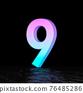 Cyan magenta font Number 9 NINE 3D 76485286