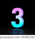 Cyan magenta font Number 3 THREE 3D 76485292