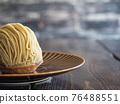 朗峰 蛋糕 甜食 76488551