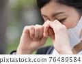 business woman, mask, respirator 76489584