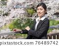 Sakura and business woman 76489742