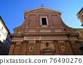 rome, shrine, temple 76490276