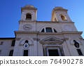 rome, world heritage, world's cultural heritage 76490278
