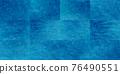 日本紙 和紙 水彩畫 76490551