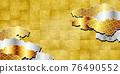 雲彩 雲 日式 76490552