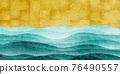 海浪日本紙背景 76490557