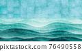 海浪日本紙背景 76490558