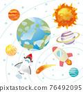 地球儀 土地 土 76492095