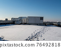Snow at the roof top 76492818