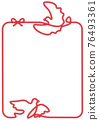 frame, decoration string, japanese envelope decoration 76493361
