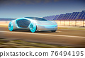 Concept car rides on the road, solar panels are in the background. 3d illustration 76494195