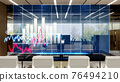Glowing halogram of stock charts, jumps of growth, falls. 3d illustration. 76494210