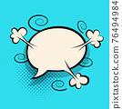 Yellow comics speech bubble for text 76494984