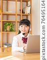 junior high school student, junior high student, middle school student 76495164