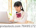 junior high school student, junior high student, middle school student 76495172