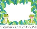 青蛙 葉子 葉 76495350