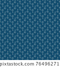 Little blue flower pattern. Ditsy small cute print. Seamless floral vector motif 76496271