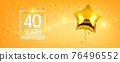 40 years anniversary vector logo, icon. Graphic symbol with golden air balloon 76496552