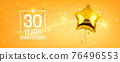 30 years anniversary vector logo, icon. Graphic symbol with golden air balloon 76496553