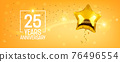 25 years anniversary vector logo, icon. Graphic symbol with golden air balloon 76496554