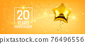 20 years anniversary vector logo, icon. Graphic symbol with golden air balloon 76496556