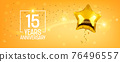 15 years anniversary vector logo, icon. Graphic symbol with golden air balloon 76496557