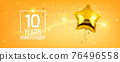 10 years anniversary vector logo, icon. Graphic symbol with golden air balloon 76496558