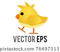 Vector yellow baby chicken, chick eye and orange month in side view 76497313
