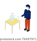 Alcohol disinfection illustration 76497971