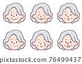 銀髮族 祖母 老女人 76499437