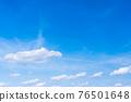 봄의 푸른 하늘 76501648
