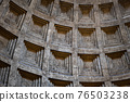 Pantheon Dome Background 76503238
