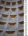 Pantheon Dome Architectural Details 76503239