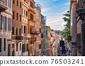 Buildings at Via delle Quattro Fontane Street in Rome 76503241