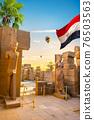 Ruined statues in Karnak 76503563
