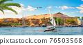 Panorama of Aswan 76503568