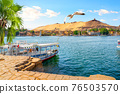 Moored touristic boats 76503570