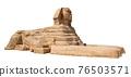 Great egyptian Sphinx 76503571