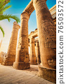 Great columns in Karnak 76503572