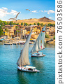 Birds over sailboats 76503586