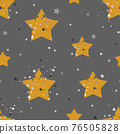 Stars seamless pattern. Cute baby background. Gold and black stars fashion wallpaper. Bright luxury design elements. Abstract texture. Space textile. Vector illustration 76505828