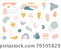 Minimal stylish cover template. Organic shapes set. Hand draw abstract design elements in pastel color. Art form for social media stories, branding, banner, decor. Bohemian style. Vector illustration 76505829
