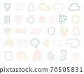 Hand drawn line art design elements. Cute cover templates. Abstract form background. Organic shapes. Social media minimal form. Kids doodle room decoration. Vector illustration 76505831