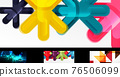 Set of vector geometric abstract backgrounds 76506099