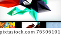 Set of vector geometric abstract backgrounds 76506101