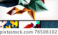 Set of vector geometric abstract backgrounds 76506102