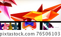 Set of vector geometric abstract backgrounds 76506103