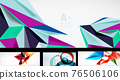Set of vector geometric abstract backgrounds 76506106